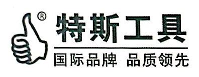 上海秀松工具有限公司