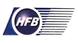北京海丰宝物流有限公司 最新采购和商业信息