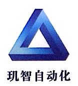 上海玑智自动化科技有限公司 最新采购和商业信息
