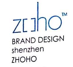 深圳市中豪品牌形象设计有限公司 最新采购和商业信息
