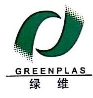 武汉绿维兴能源管理有限公司 最新采购和商业信息