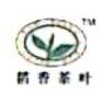政和县稻香茶叶有限公司 最新采购和商业信息