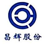 昌辉汽车转向系统(黄山)有限公司 最新采购和商业信息