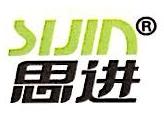 广州思进家具装饰有限公司 最新采购和商业信息