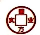 海南圆方实业有限公司 最新采购和商业信息