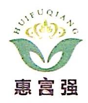 安徽惠富强农业科技有限公司