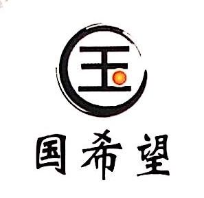 郑州国希望教学用品有限公司 最新采购和商业信息