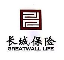 长城人寿保险股份有限公司绵阳中心支公司 最新采购和商业信息