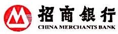招商银行股份有限公司南宁民主路支行 最新采购和商业信息