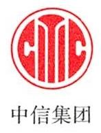 北京国泰饭店有限公司 最新采购和商业信息