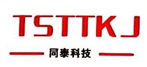 天津天顺同泰科技有限公司 最新采购和商业信息