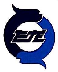 河南飞龙(芜湖)汽车零部件有限公司 最新采购和商业信息
