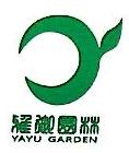 广东雅御园林绿化工程有限公司 最新采购和商业信息