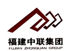 福清中联置业有限公司 最新采购和商业信息