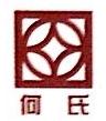 上海何氏企业发展有限公司 最新采购和商业信息