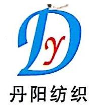 绍兴丹阳纺织有限公司 最新采购和商业信息