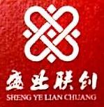 北京盛业联创投资有限公司 最新采购和商业信息