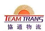 吉安市青原区协通报关有限公司 最新采购和商业信息