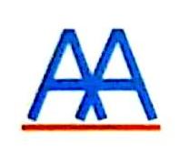 中山市合利物业管理服务有限公司 最新采购和商业信息