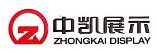中山市韵典广告设计有限公司 最新采购和商业信息
