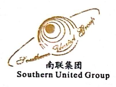 上海南联商务咨询有限公司 最新采购和商业信息