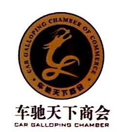 北京金裕世嘉科技有限公司 最新采购和商业信息