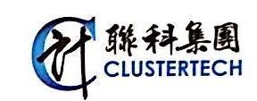 联智科技(北京)有限公司 最新采购和商业信息