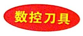 柳州市住友数控刀具配件有限公司 最新采购和商业信息