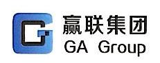 赢联科技集团有限公司上海分公司 最新采购和商业信息