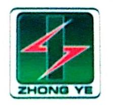 深圳市中业电控设备有限公司 最新采购和商业信息