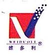 深圳市维多利投资有限公司 最新采购和商业信息