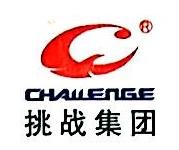 北京挑战生物技术有限公司