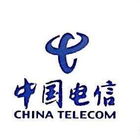 中国电信股份有限公司安化分公司 最新采购和商业信息