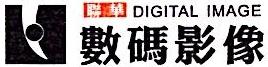 杭州联华数码影像技术有限公司 最新采购和商业信息