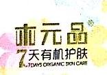 广州禾生坊生物科技有限公司 最新采购和商业信息