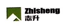 霸州市志升户外休闲用品有限公司 最新采购和商业信息