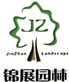 上海锦展生态园林科技有限公司 最新采购和商业信息