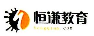西安恒谦教育科技股份有限公司 最新采购和商业信息