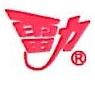 缙云县雷力磨料磨具有限公司 最新采购和商业信息
