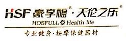 江西豪享福家居有限公司 最新采购和商业信息