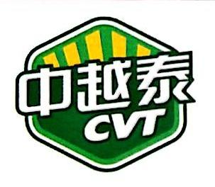 南宁市越可越商贸有限公司 最新采购和商业信息