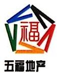 南京五福房地产营销策划有限公司 最新采购和商业信息