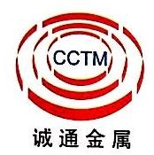 中国黑色金属材料北京公司