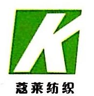 杭州蔻莱纺织品有限公司 最新采购和商业信息