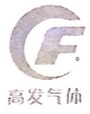 深圳市长实工业气体有限公司 最新采购和商业信息