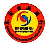 广州旺增贸易有限责任公司