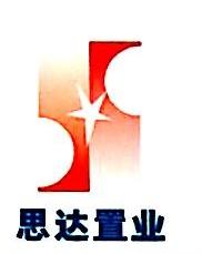 长春市思达商务有限公司 最新采购和商业信息