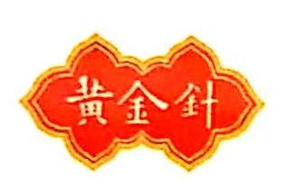 贵州泉源菌业科技有限公司 最新采购和商业信息