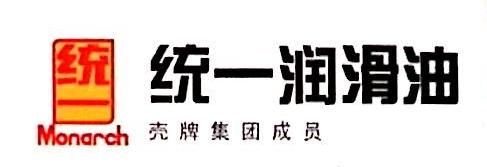 广州润霸润滑科技有限公司 最新采购和商业信息