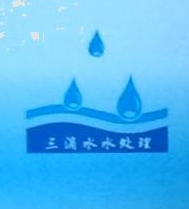 东莞市三滴水水处理科技有限公司 最新采购和商业信息